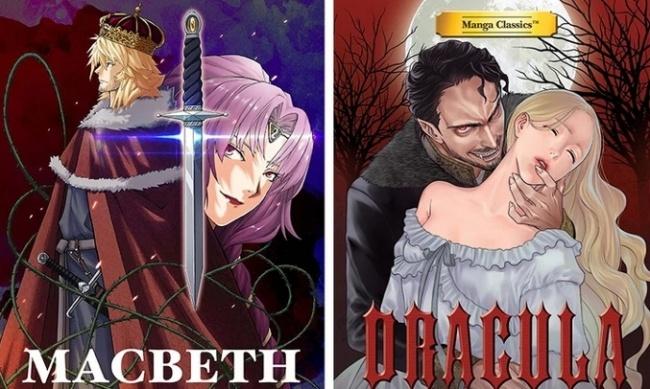 The Count of Monte Cristo Manga Classics
