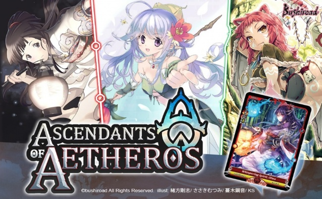 ICv2: New High Fantasy Card Game from Bushiroad