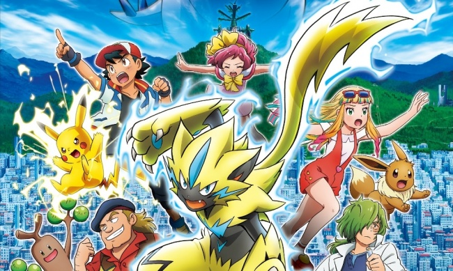 Icv2 New Trailer Art For Pokemon The Movie The Power Of Us