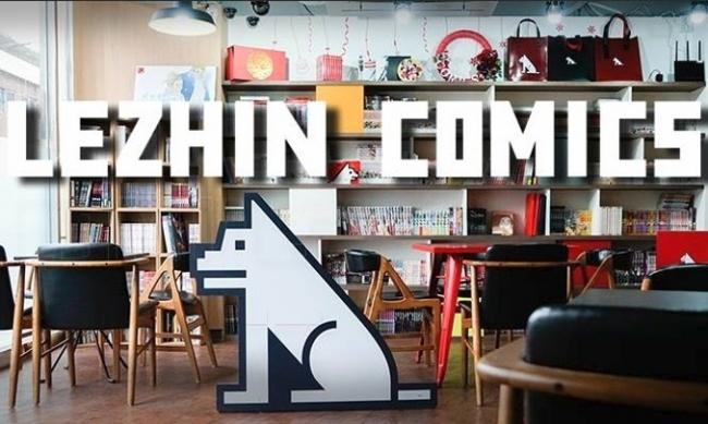 ICv2: Top Company in $500 Million Webtoon Business Growing