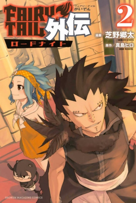 New York Comic Con News At NYCC Kodansha America Unveiled Ten Manga Series That Will Debut In North 2017 Including Fairy Tail Rhodonite