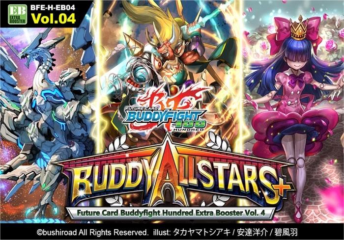 [H-Extra Booster] H-EB04 : Buddy All Stars + 1500x1500_362d7f80c60fc310b9ca75e7ef990ab252212f5521b87a2eec010859
